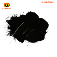 Powdered activated carbon price/powder activated carbon/active carbon powder