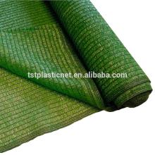Эстафета 4х50 метров рулон 80% сильный зеленый черный оттенок ткани сетки для парника