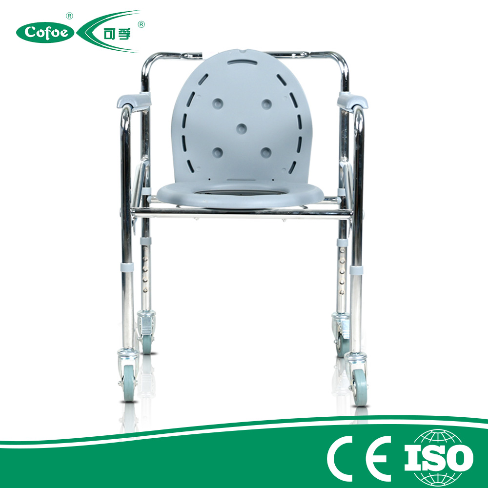 commode chair-2