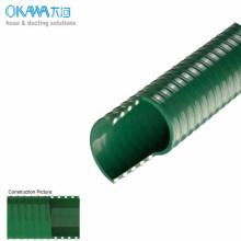 Окава-171 Жесткий спиральный усиленный всасывающий шланг