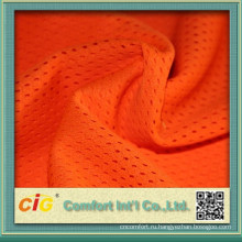 Polyester Mesh Fabric For Reflective Safety Clothing