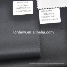 Кашемир 30% шерсть 70% в наличии ткань пальто