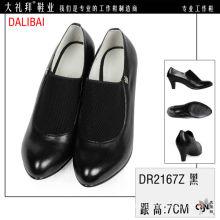 Elegant coat leather dress shoes for ladies