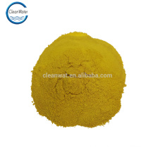 Polyanionic cellulose PAC oil drilling chemical decolorization