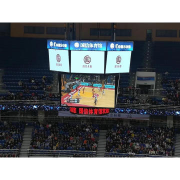 Schermo video LED sospeso al centro per Stadium
