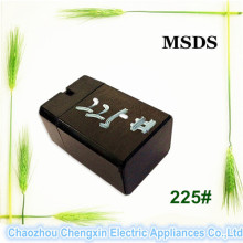 4V Rechargeable Battery for Lighting System