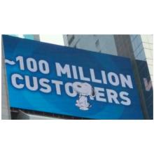 Transparente LED-Anzeige im Freien der berühmten Marke
