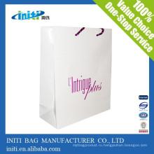 Чжэцзян производителя дешевые моды Упаковка Крафт бумажный мешок