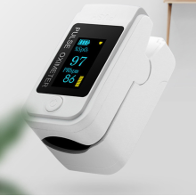 Most Accurate Pulse Oximeter 2021