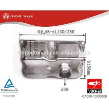 YUCHAI двигатель YC2108Q / 2115Q крышка головки блока цилиндров CA000-1003060B