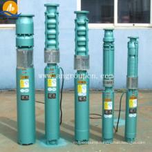 Vertical High Pressure Multistage Deep Well Pump