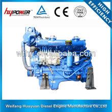 HFR4105ZC1 Moteur marin pour groupe électrogène marin