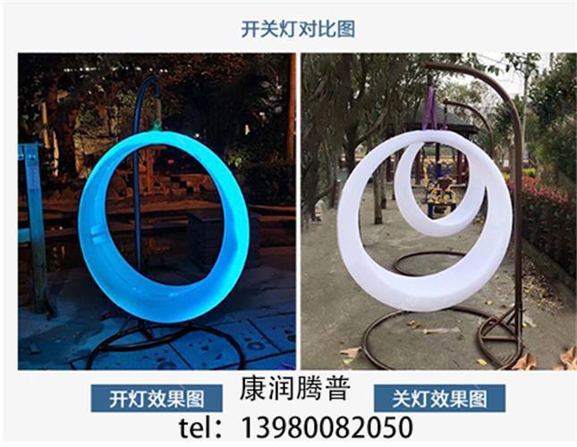 LED swing lighting chair waterproof decorative lighting