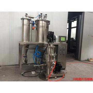 Calcined Petroleum Coke Shaping Mill