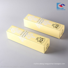 Custom yellow cosmetic lipstick paper packaging box