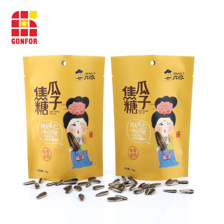 3 Layers Laminated Plastic Bag For Seed Packaging 1