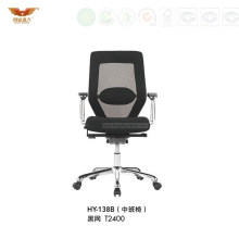 High Quality Short Black Mesh Back Office Swivel Staff Chair (HY-138B)
