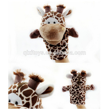 Hot Sale Plush Animal Hand Puppets Toys for Kids