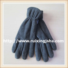 Перчатки мужские серый флис