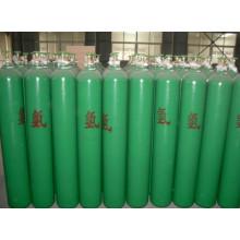 International Standard Hydrogen Gas Cylinder Price (WMA-219-44)