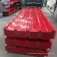Low Price Cost Best Price Color Steel Corrugated Galvanized Curving Roofing Tile Sheet Shingles Panel Metal Roof