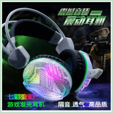 USB 3.5mm Headband Stereo Gaming Headset with Microphone (K-15)