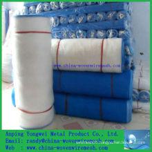 China fiber glass mosquito curtain /window curtain/mosquito net roll (alibaba china)