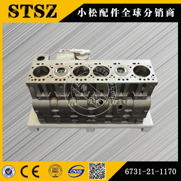 Pc200 7 Cylinder Block 6731 21 1170