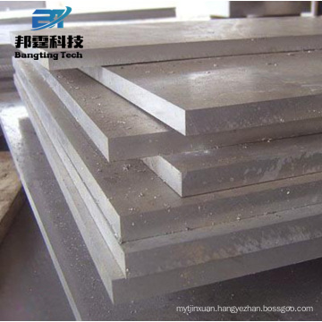 Competitive price Al temper 6061 O T4 T451 T6 T651 alloy Aluminum coil/ foil/sheet /plate