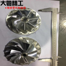 CNC Milling Parts Impellers and Gear Shafts machining