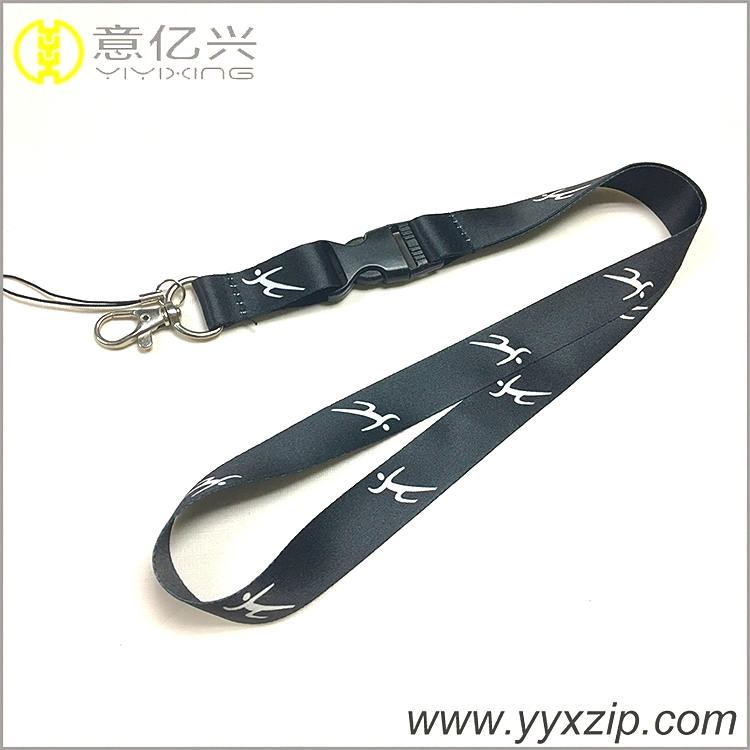 Simple long polyester lanyard