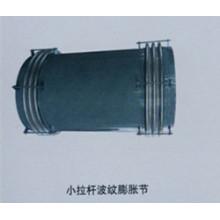 ПТФЭ небольшой поперечной рулевой тяги компенсатора с Пыльником
