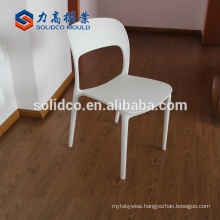 2017 hot sale armless garden chair plastic moulding service injection mould