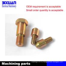 Части подвергая механической обработке поворачивая части стальной отливки CNC подвергая механической обработке