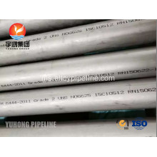 Seamless Tube SB444 Grade 2 N06625 NACE MR0175