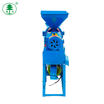 Iso Certified Certified Price Portable Rice Mill Machine