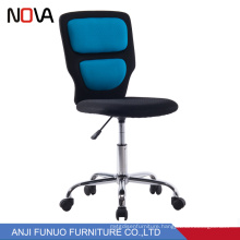 Fashion simple racing seat low back adjustable stool for office swivel visitor chair