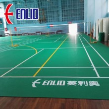 Enlio Badminton PVC Sports Flooring Certification BWF