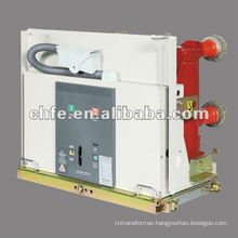12kv Vacuum Circuit Breaker/VCB
