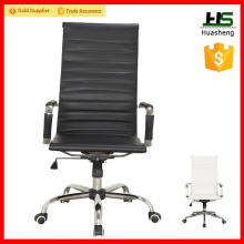 Swivel leather ergonomic office chair price