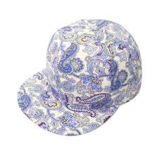 Hochwertige Mesh Curved Bill Trucker Hat