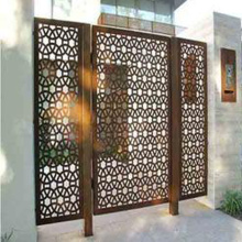Decorative Metal Aluminum Screens