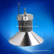 120W вел высокий залив, промышленное освещение, высокий свет водить залива