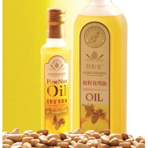 250 ml Branded Pine Nut Oil Cold Pressed