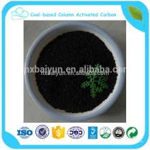 activated carbon price1.5mm for air purification as activated carbon mask