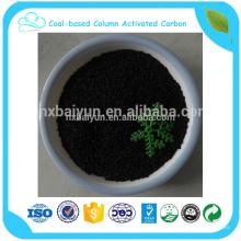 preço do carbono ativado1.5mm para purificação do ar como máscara de carbono ativado