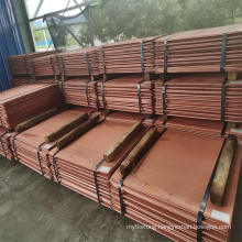 Cu 99.99% Electrolytic Copper Cathode 99.99% Cathode Copper