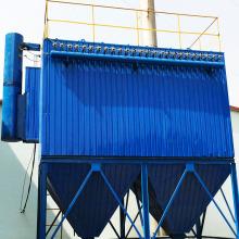 Filtre à manches industriel pour système de dépoussiérage