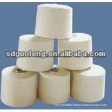 cvc 70/30 70% cotton 30% Polyester blended yarn