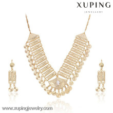 63372-Xuping Custome alloy bridal dubai gold jewelry set for women